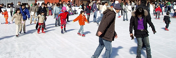 outdoor-skating-homepage